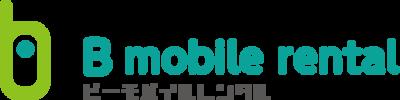【自社審査】でスマホ・携帯が契約できる!名古屋栄のBモバイルレンタル